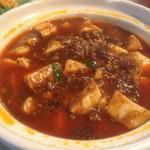 しゃんらん出石 - 料理写真:四川麻婆豆腐