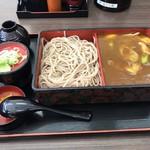 新宿増田屋 - そば弁当(カレー丼)900円