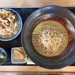 ふうりん - かき揚げ丼セット