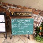 テオドーラ - 花屋の脇の廊下