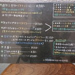 100366360 - メニュー