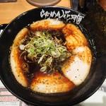 らあめん花月嵐 - 麺屋いろは監修富山ブラック(肉盛り)(920円)