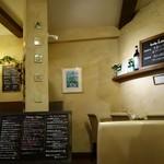 イタリア料理 ボンパスト - (2018/11月)店内