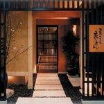 京とあん - 大阪市優良店舗コンクール「市長賞」受賞だから、観光にいらした方も安心してお楽しみいただけます。