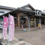 めいじん亭 - この幟が在りますのは「常陸秋そば粉」使用店の「証」。