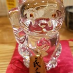 氏ノ木 - 招き猫