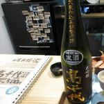 日本酒とおつまみ chuin - 高千代の大寒仕込無調整原酒