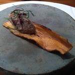 レストラン・カワサキ - 猪 ごぼう