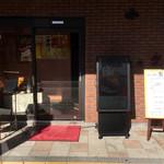 焼肉 樂 - お店入口