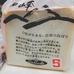 カスカード - 食パン320円