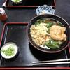 八百孝 - 料理写真:化かしあいそば、650円。狐と狸の化かしあい…(^_^;)