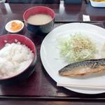 あなたの街の定食屋さん - 焼魚定食(600円)