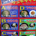 博多らーめん ShinShin - ラーメン+おにぎり2個600円のセットにしようと思ったら、おにぎりが売り切れというコトで、ラーメン単品500円にしました。