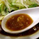 うま煮ラーメン 醤 - スープと言うより餡!