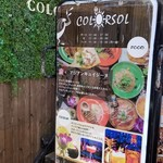 COLORSOL RESORT -
