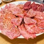 炭焼 金竜山 - ☆☆特上カルビ 3200円、ハラミなど