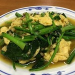 味鮮館 - 青菜と卵炒め