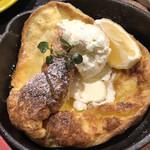 札幌 宮の森珈琲 - ダッチベイビーパンケーキ はちみつレモン