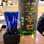 ろく - 奈良の酒 春鹿