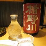 100389599 - 楯野川 攻め 純米大吟醸 山形 1合