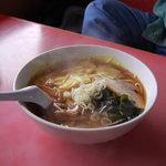 珍來 - ワンタン麺¥700