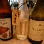 Vv - 満寿泉貴醸酒:日本酒で仕込んだお酒