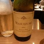 Vv - 満寿泉のワイン樽熟成