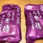 うを徳 - お土産~