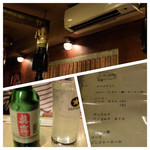 sumibiyakiyuuji - 真露小ボトルとレモンサワーで乾杯♪
