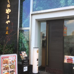 100397841 - 入口。お店は2階です。
