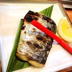 さとみ寿司 - サワラの焼魚