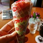 ㈲山村乳業 - 山村牛乳ソフトアイス200円