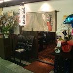 宮崎神楽 - 船場女将小路内にオープンしたばかりです。