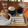 ボンコアンコーヒー - 料理写真:いちょう坂ブレンドのフレンチプレスとアップルパイで738円