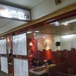 お好み焼き Sakura -