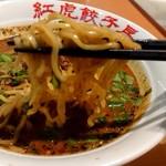 麺房 いろどり家 - 黒胡麻麻担々麺 麺アップ(201901)