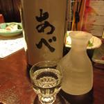 100406641 - あべ 定番純米酒 760円 (2018.12)