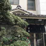 豊福 - 花隈ど真ん中の料理旅館(2019.1.20)