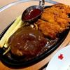 肉の万世 - 料理写真:ハンバーグ&とんかつ