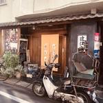 近江家 - お店の外観。豪徳寺の駅なので、猫ちゃんの暖簾がかかります