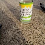 鷲羽山レストハウス 売店 - ドリンク写真: