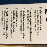 丸源ラーメン -