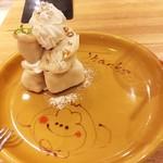 猿Cafe - 猿プレート