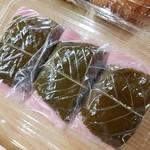 大福屋 - 桜餅