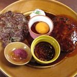 神戸ハンバーグウエスト - 料理写真:ハーフ&ハーフセット