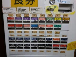 円山 嬉 - 券売機