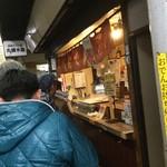 100416979 - 丸健水産 午前10時開店