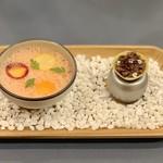 RESTAURANT y - 人参のスープ、猪のラグー