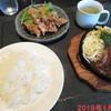 クロックムッシュ - 料理写真:鉄板焼ハンバーグステーキ特製ソース添え \1000