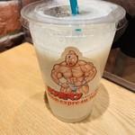 飲む酢エキスプレ・ス・東京 -